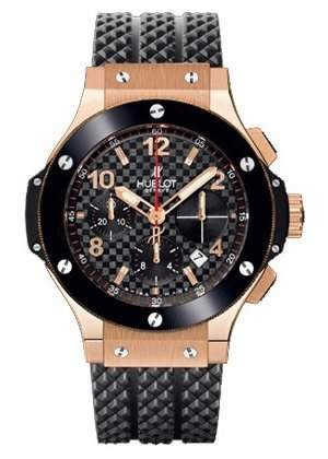 Hublot Big Bang 41 mm 341PB131RX