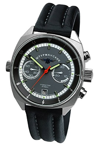 Sturmanskie Chronograph 3133 1981672