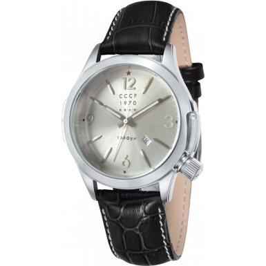 CCCP CP 7010 01 Harren armbanduhr