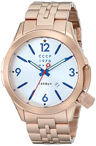 CCCP Herren cp 7010 22 shchuka Analog Display Swiss Quarz Gold Armbanduhr