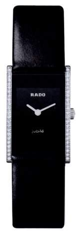 Rado Integral S Jubile R20759155