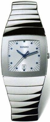 Rado Sintra Jubile Ceramos Womens Quartz Watch Silver Dial Calendar R13721102