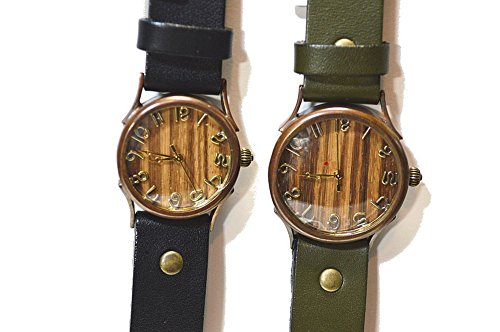 Made in Japan WB 045LM Pair Hand made Watches