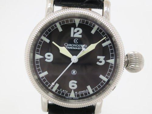 CHRONOSWISS ARMBANDUHR TIMEMASTER CH 6233