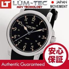 lum tec RR3 Automatische Limited Edition