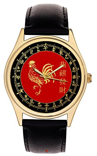 2017 Chinese New Year of the Rooster Cock Viel Glueck Farben schoen Gold Armbanduhr